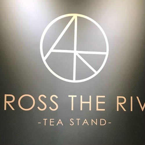 ACROSS THE RIVER-TEA STAND-
