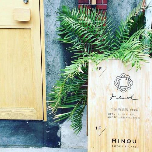 MINOU BOOKS&CAFE