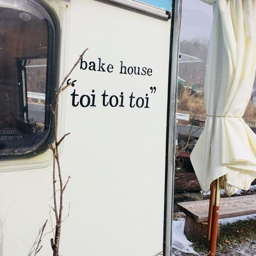 toitoitoi bake house