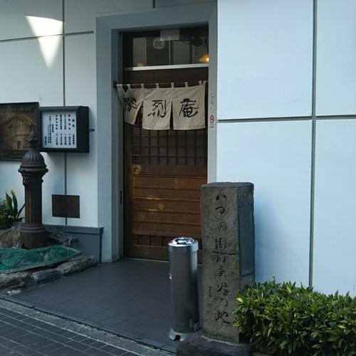 勝烈庵総本店【横浜 馬車道 とんかつ ランチにもおすすめ】 (カツレツ 豚カツ グルメ 老舗 レストラン)