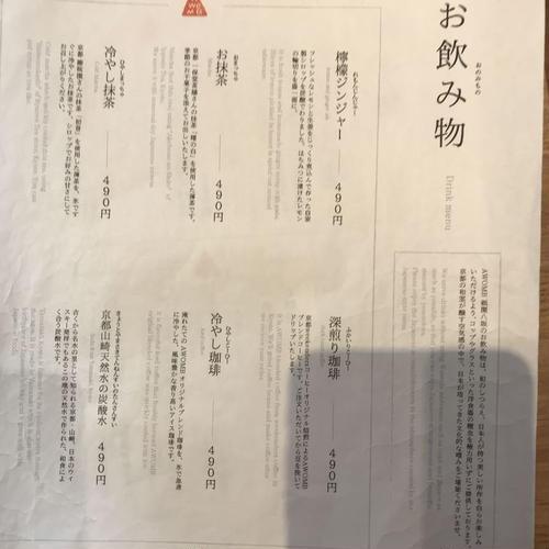AWOMB祇園八坂