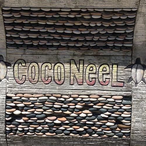 キッチンテラス Coco Neel