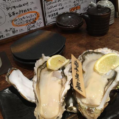 串遊海鮮 居酒屋 かいり 恵比寿本店