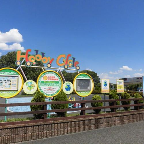 万博記念公園 おもしろ自転車広場