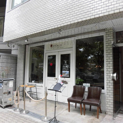 R・J CAFE (アール・ジェイ カフェ)