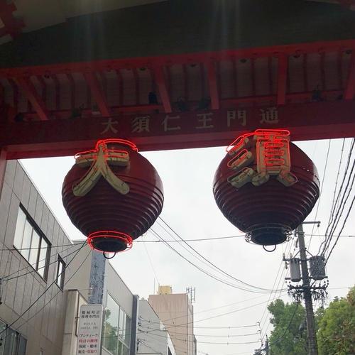 大須商店街連盟