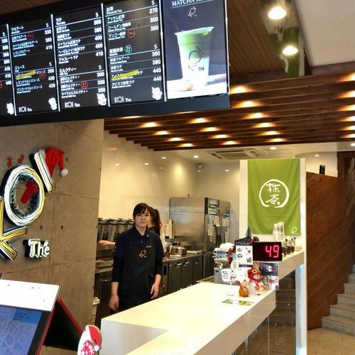 コイ カフェ 沖縄店