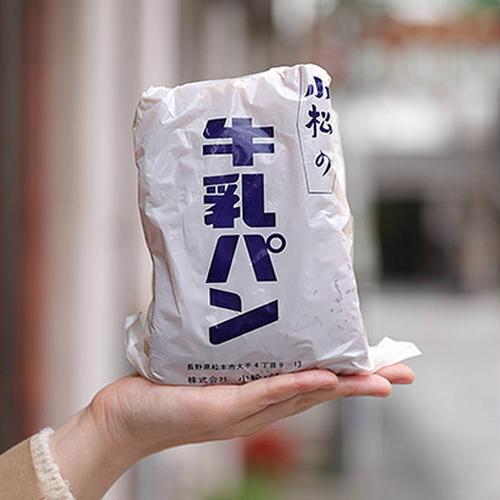 (株)小松パン店
