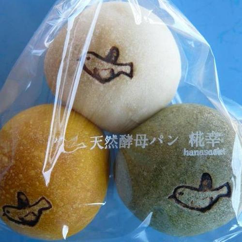 天然酵母パン 糀幸