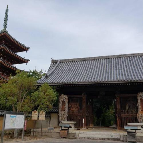 第86番札所 補陀洛山 志度寺