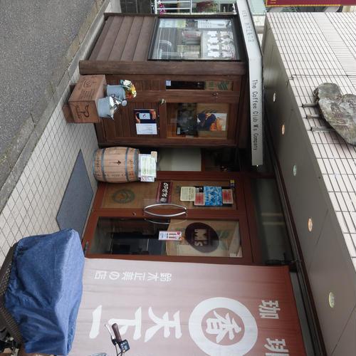 焙煎職人:鈴木正美の店