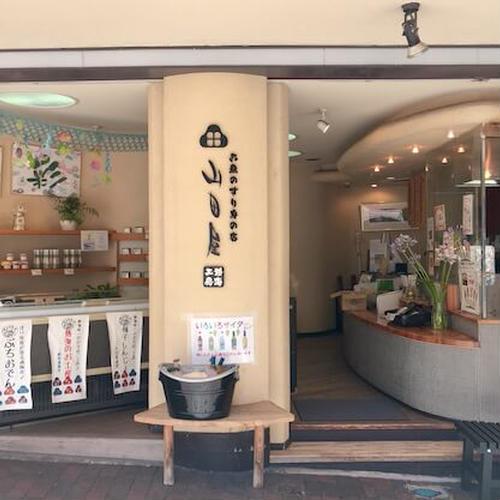 山田屋売店