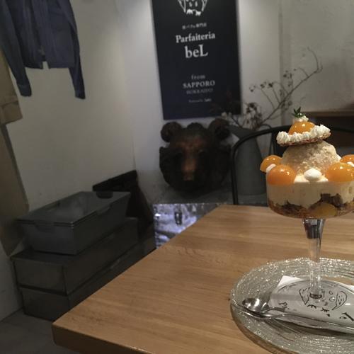 夜パフェ専門店パフェテリア ベル