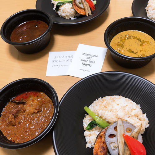 cheezecake and curry shop townz(チーズケーキとカレーの店 タウンズ)