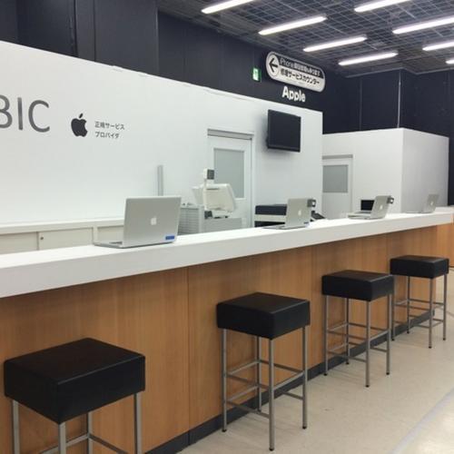 apple shop ビックカメラ ラゾーナ川崎店