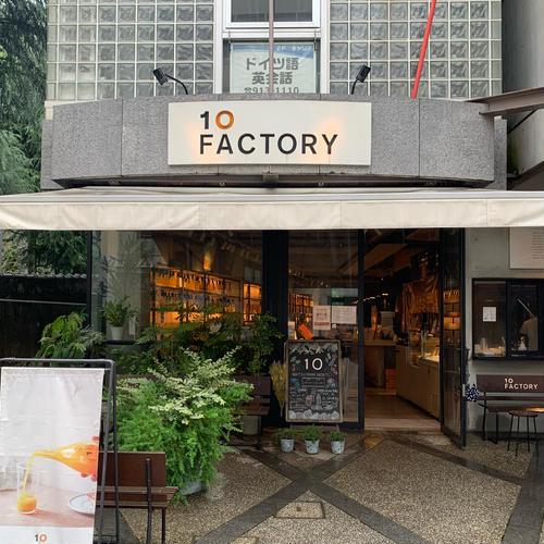 10 FACTORY 松山本店