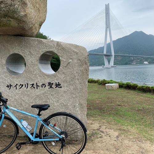 サイクリストの聖地
