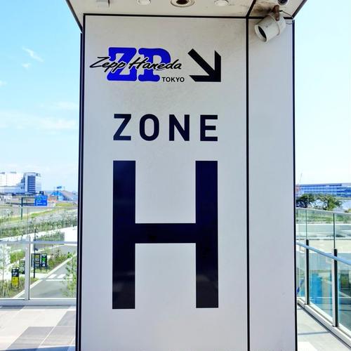 Zepp Haneda(TOKYO)
