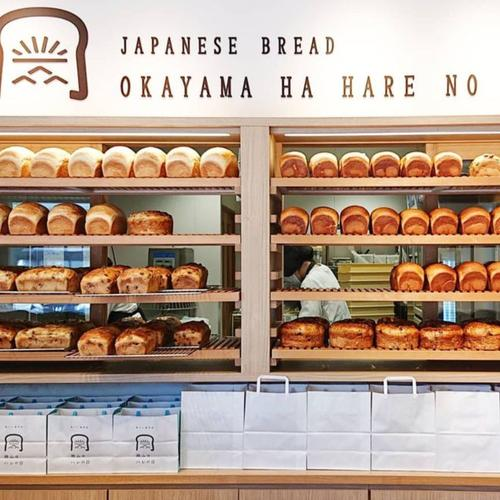 食パン専門店 岡山はハレの日