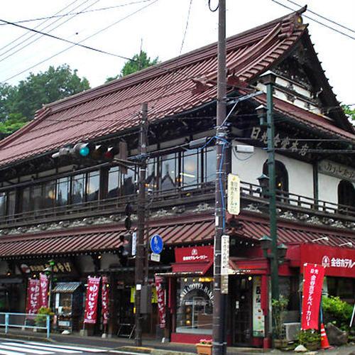 金谷ホテルベーカリー 神橋店