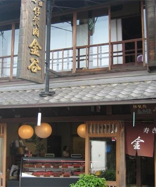 外国の方に伊賀で忍者と至高のすき焼き金谷を味わってもらいましょう!