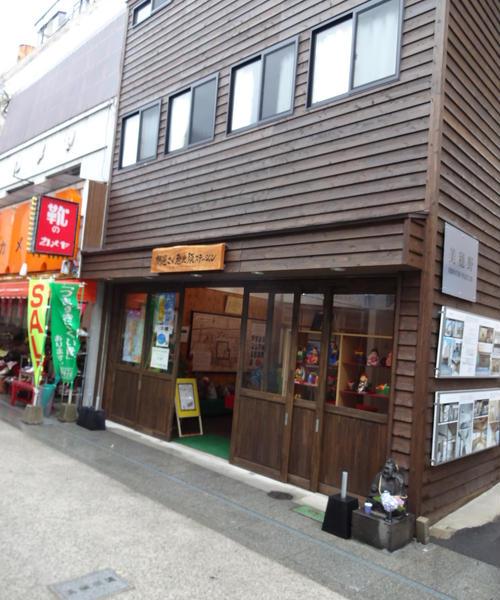 佐賀市の意外な魅力に迫る!~水路と恵比須様と歴史の地方都市~