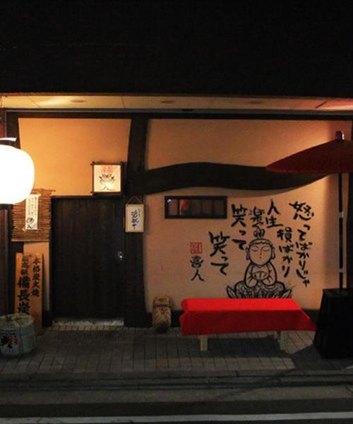 福岡でお酒と料理を楽しむ