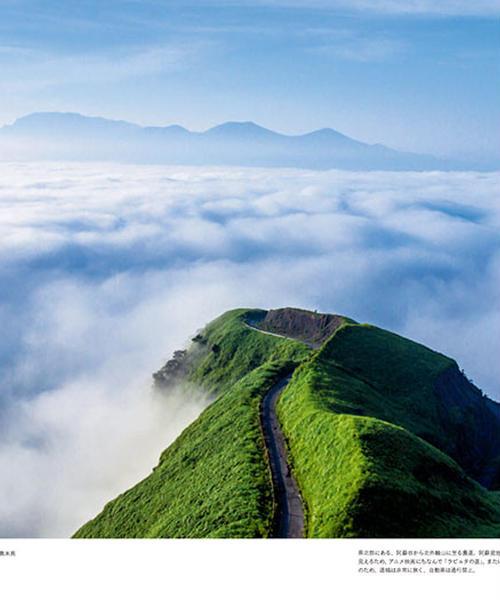 阿蘇の絶景を探す旅 北外輪山編
