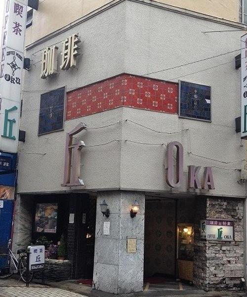 上野のレトロな純喫茶で昭和を味わってみる