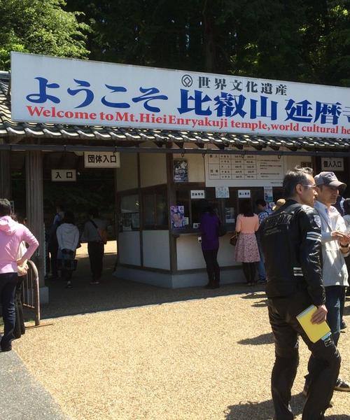 京都と滋賀を巡る!癒しひとり旅