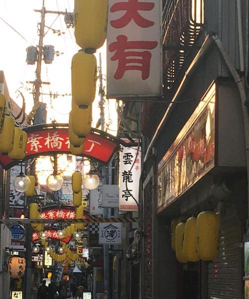 長崎2泊3日