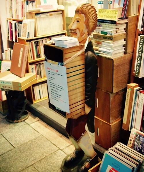神保町ぶらり古書店巡り♪