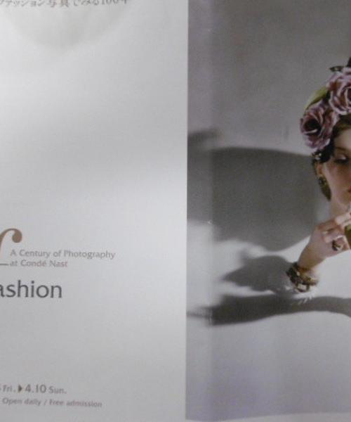 コンデナスト社のファッション写真でみる100年