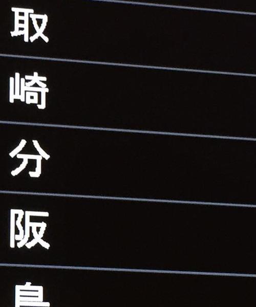"""風評被害をブッ飛ばせ! 大分県""""ななつ星""""城下町めぐり"""