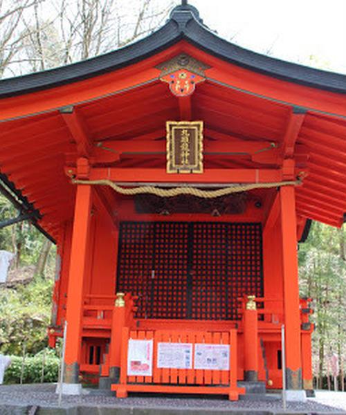 毎月13日限定!熟年夫婦が一日楽しむ箱根の旅