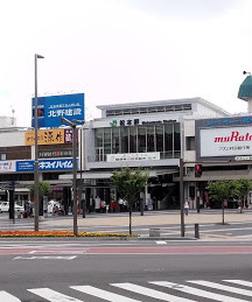 松本へ一人旅