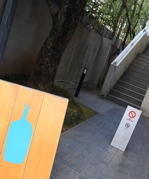 日本と海外の融合の場所〜CAFE DRINK VERSION〜