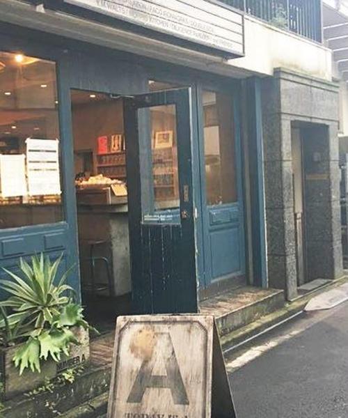 青山・表参道〜1度は行きたいお洒落cafe 4選〜