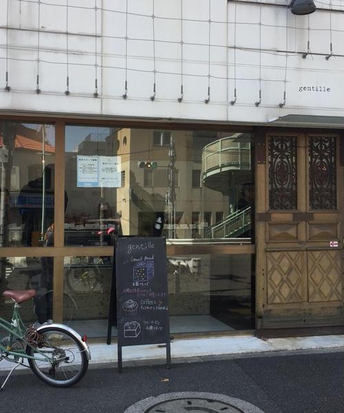 【中目黒〜目黒】いつもより贅沢な買い物♡パンに野菜に、コーヒーに…(随時更新します!)