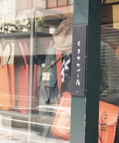 札幌・狸小路周辺、外国人にオススメしたいスポット