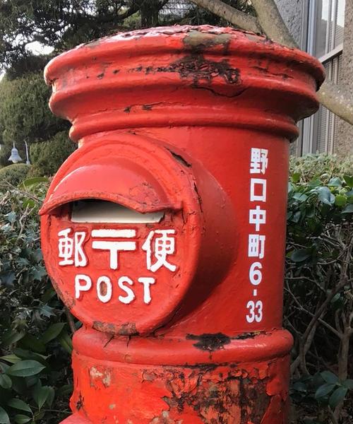 べっぷ 丸型ポスト探訪 その1【別府駅周辺】