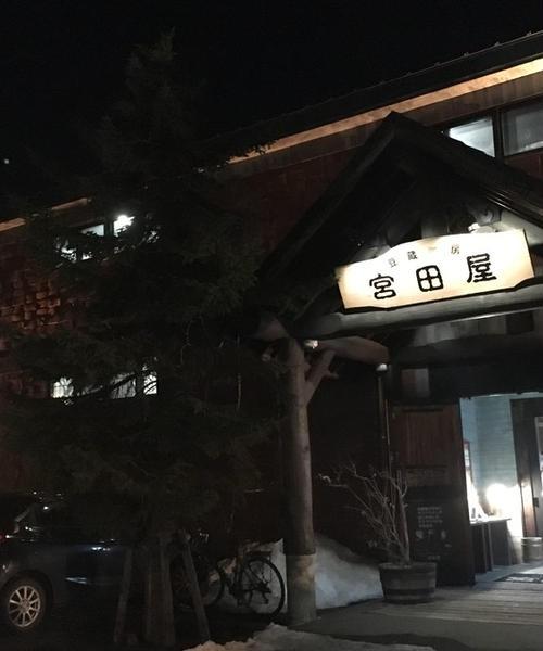 札幌の数ある珈琲店の中でも・・・私は「宮田屋珈琲」