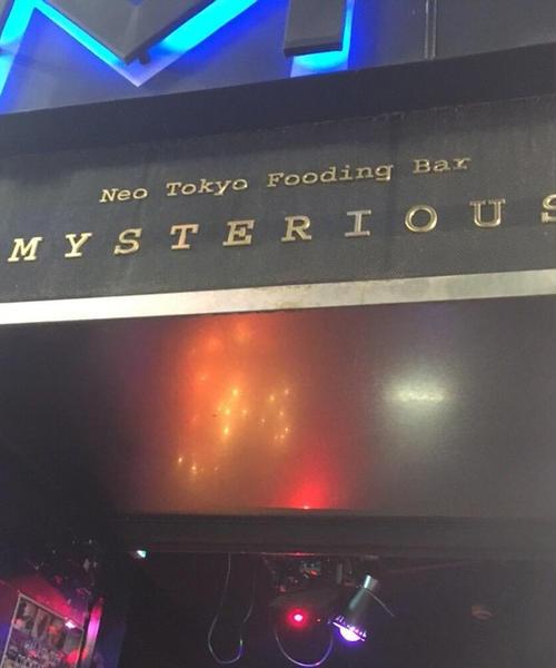 新宿で、非日常体験しませんか、、、😎