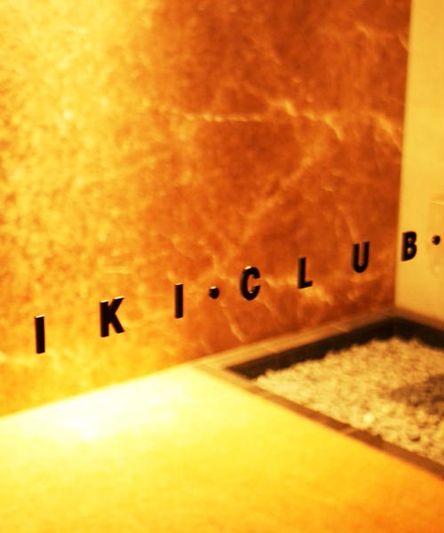 日本屈指のリゾート「二期倶楽部」で別世界へエスケープ💫