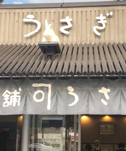 TOKYOおいしい どら焼き巡り