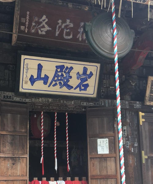 吉見町の散歩