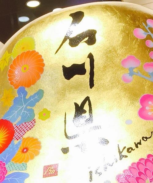 【 石川 】 1泊2日のタビ ♡