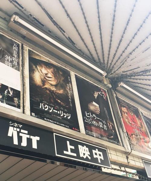 アートな街黄金町から懐かしの映画館を巡る旅。