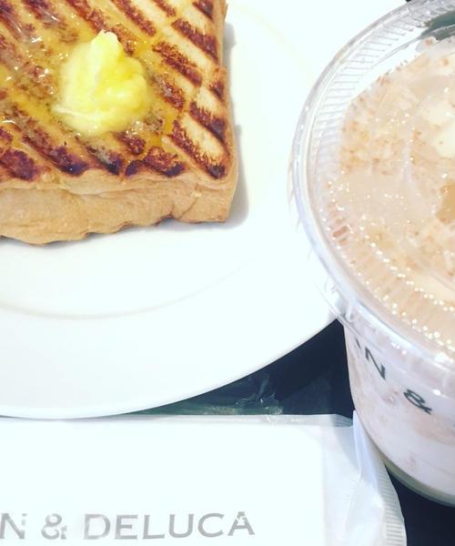 朝のひと息!8時台から珈琲が飲めるカフェ@たまプラーザ