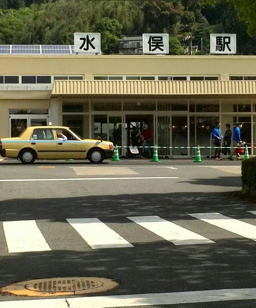 初恋物語~村下孝蔵さんの青春を味わう旅~